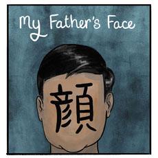 face-banner